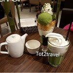 ภาพถ่ายของ Nana's Green Tea