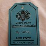 Φωτογραφία: Museum Kereta Keraton