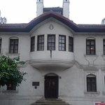 Φωτογραφία: Residence of Princess Ljubica (Konak Kneginje Ljubice