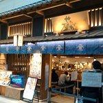 Ramen Setagaya Haneda Airport Foto