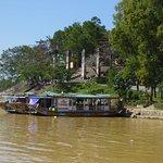 Photo of Perfume River
