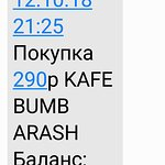 Screenshot_20181013-104837_large.jpg