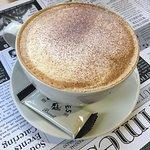 Zdjęcie Cafe Ambio