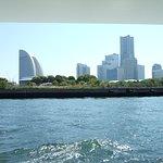 Foto de Minato Mirai 21