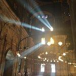 Mohamed Ali Mosque fényképe