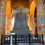 ภาพถ่ายของ Tomb of Tu Duc