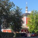 Photo of Assumption Church (Uspenskaya tserkov)