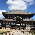 صورة فوتوغرافية لـ Nara