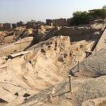 ภาพถ่ายของ Unfinished Obelisk