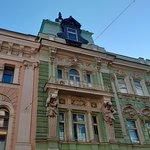 ภาพถ่ายของ City Sightseeing Moscow