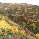 Осенние склоны...