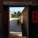 山后民俗文化村の写真