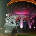 Фотография Центр семьи «Казан»/  смотровая площадка