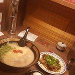 ภาพถ่ายของ Ichiran, Shibuya
