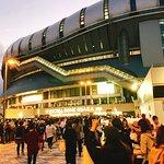 Photo de Kyocera Dome Osaka
