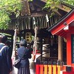 Photo of Nonomiya Shrine