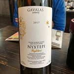 Foto de Gavalas Winery