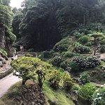 صورة فوتوغرافية لـ Environmental Interpretation Centre of Caldeira Velha