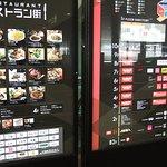 Foto de Cubic Plaza Shin-Yokohama