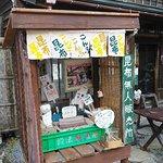 ภาพถ่ายของ Motomachi