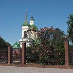 Место свадебных паломничеств