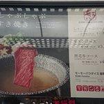 Photo of Momo Paradise Kabukicho Honten