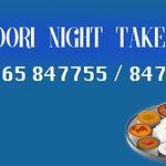tandoori night banner