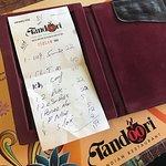 صورة فوتوغرافية لـ Tandoori