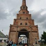 Фотография Башня Сююмбике