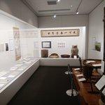 Bilde fra Mt.Fuji and Princess Kaguya museum