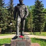 Photo of Titov Statue