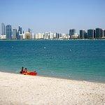 View of the Abu Dhabi skyline