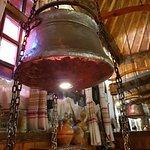 Hadjidraganovite kashtiの写真