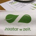 Foto de Zaatar w Zeit