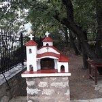 Agios Nikolaos Anapaphsas照片