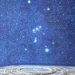 Foto de Planetario de El Cuzco