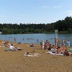 Photo of Bolshoi Gorodskoi Prud