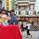 Japanese Classic Comedy Theater shot!