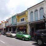 صورة فوتوغرافية لـ Old Phuket Town