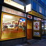 Valokuva: Ravintola Kemin Chili & Kebab