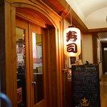 Izmi Sushi Bar의 사진