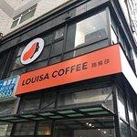 Bilde fra Louisa Coffee - Beitou Branch