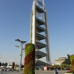 Photo of Olympic Park