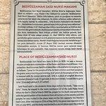 صورة فوتوغرافية لـ Cave of Abraham