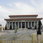 毛主席記念堂の写真