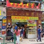 Bild från Cafe Kam Ma Lon