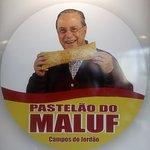 Photo of Pastelao do Maluf