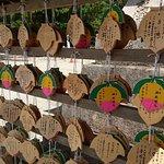 ภาพถ่ายของ Izanagi Shrine