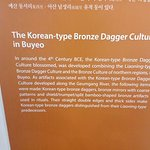 Photo de Buyeo National Museum
