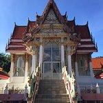 صورة فوتوغرافية لـ Wat Hat Yai Nai